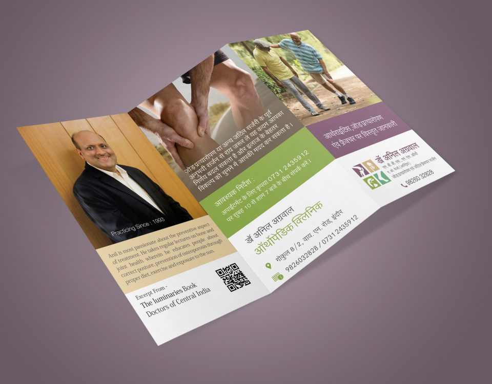 Brochure Design and Printing Indore